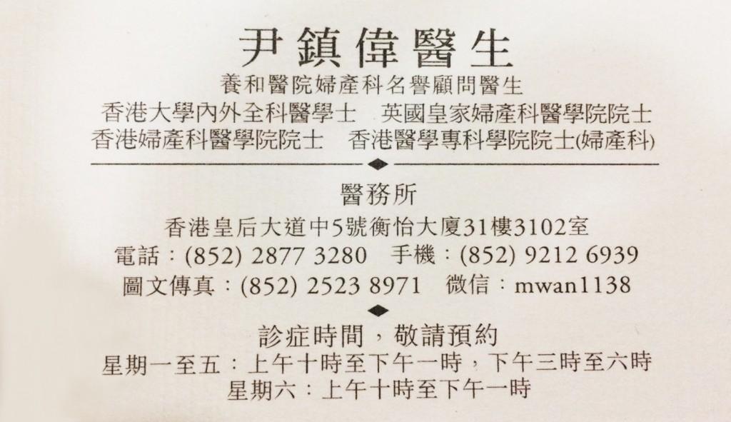 2016-06-17-photo-00011555-copy