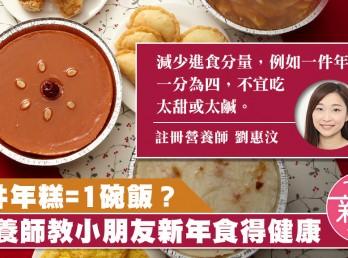 chinese_cake_thumb_20190201_J_1024