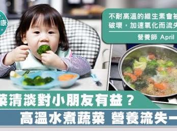 vegetable_thumb_20190809_S_1024